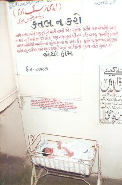 Children Services – Edhi Welfare Organization